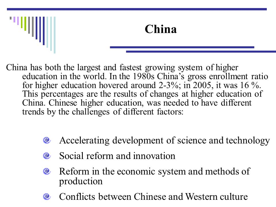 The development of accounting system in china