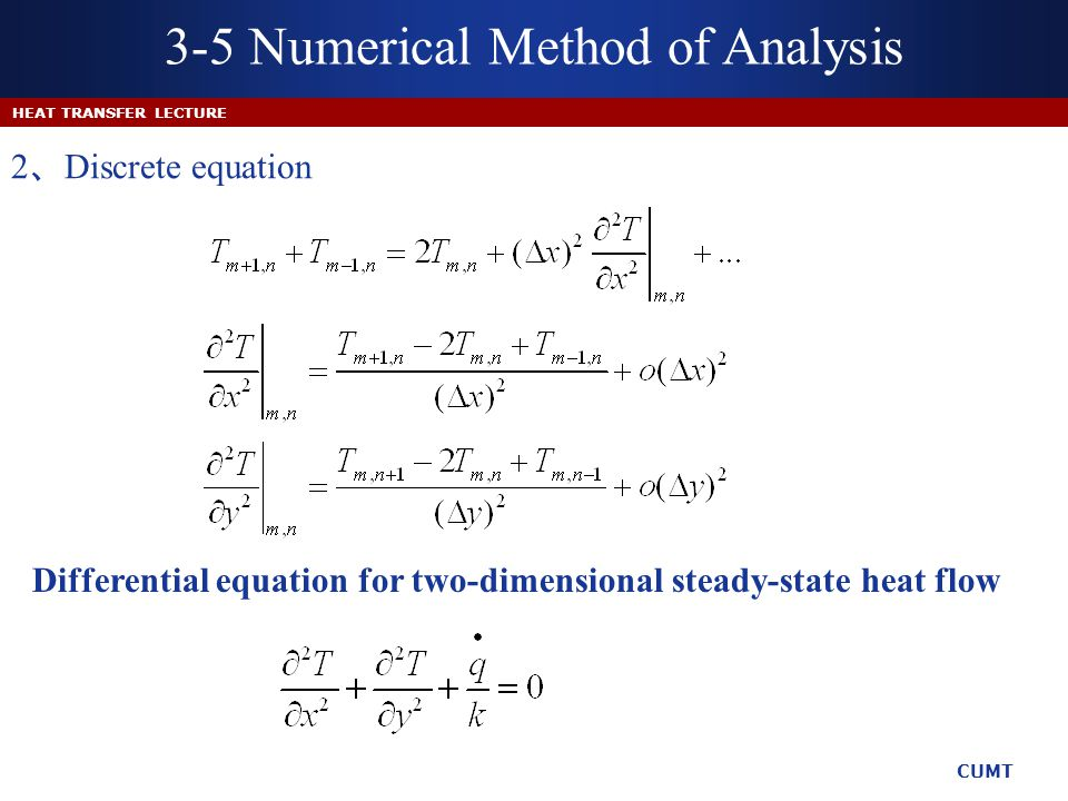 how to solve steady state equations