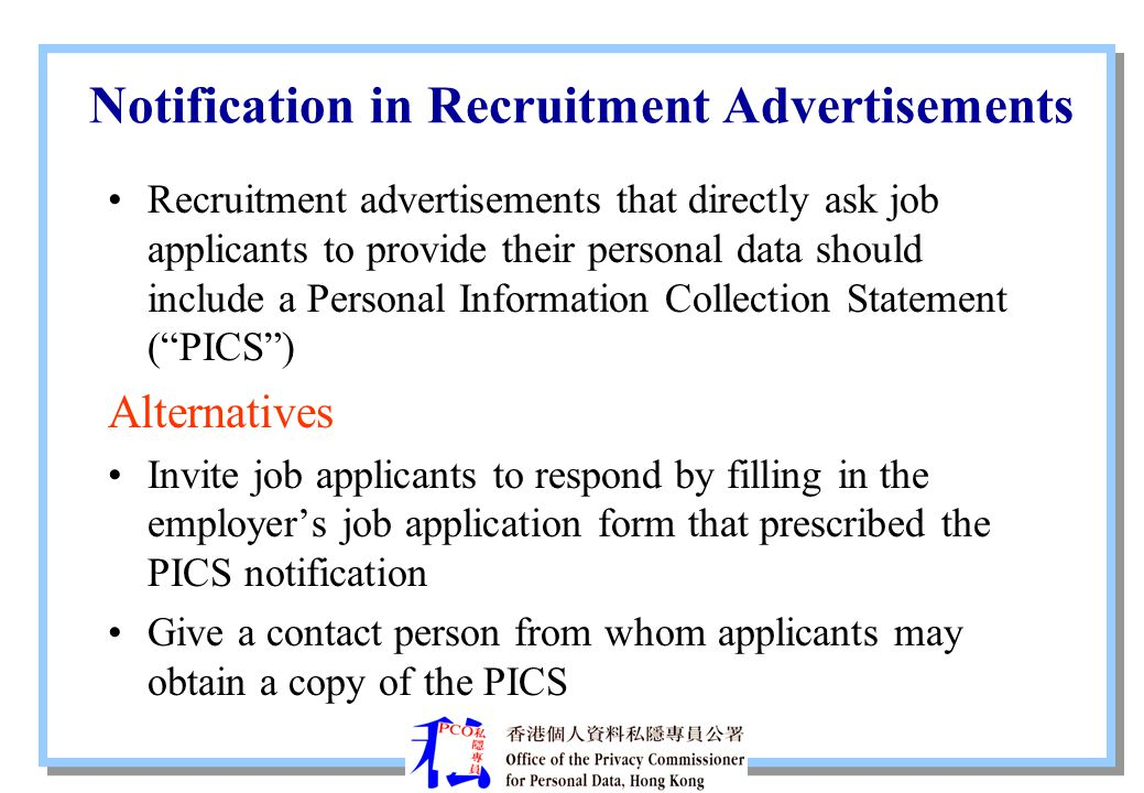 Notification in Recruitment Advertisements