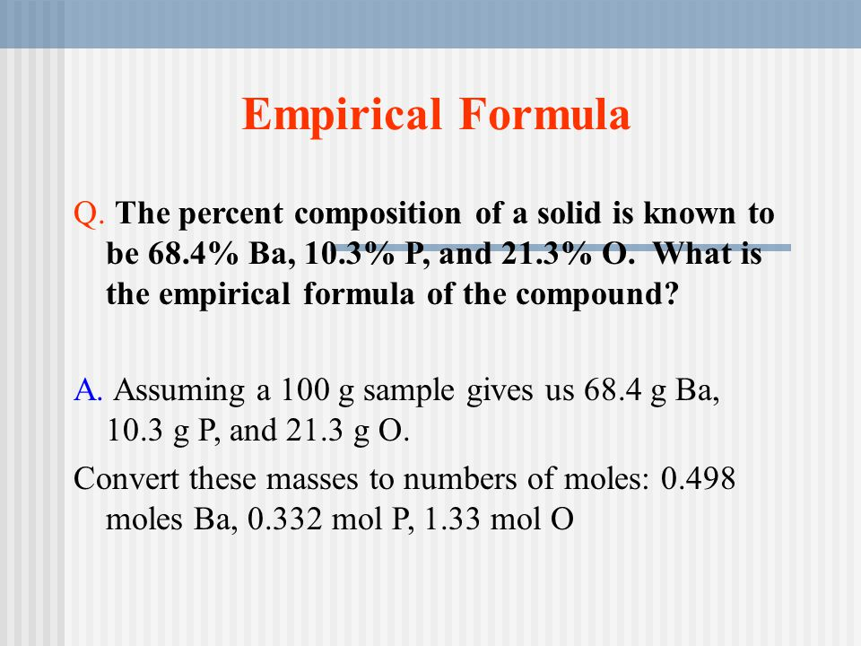How you measure how much? - ppt download