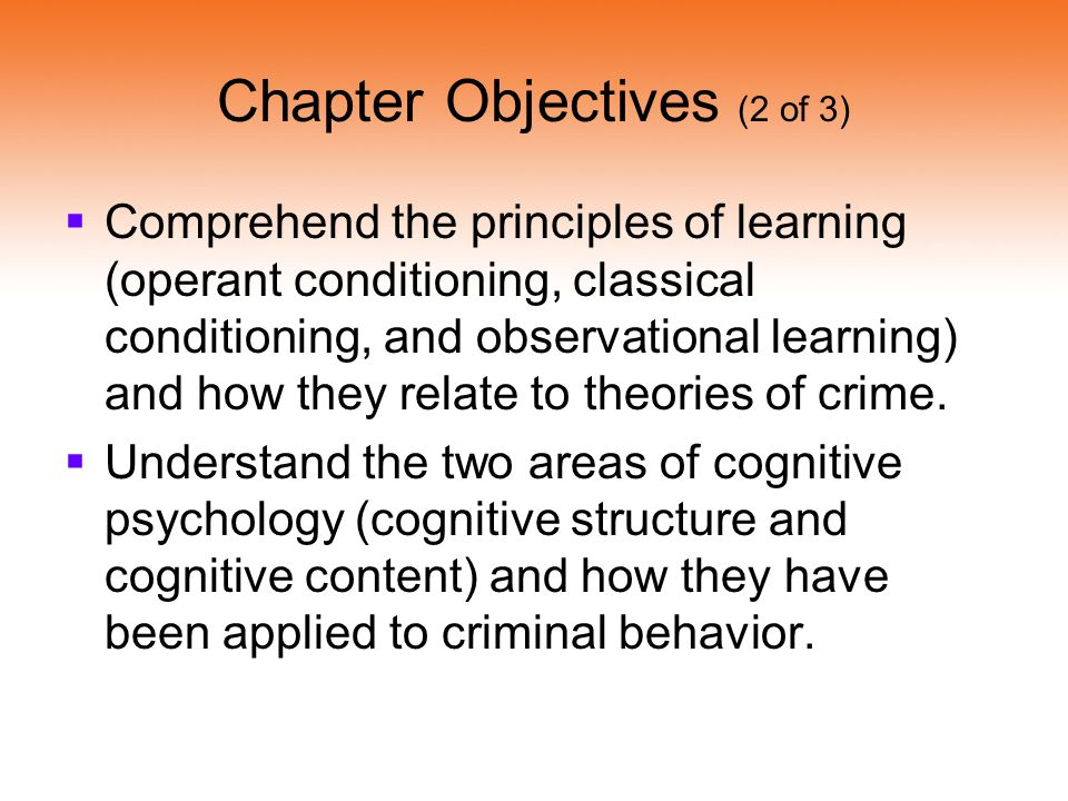 Chapter Objectives (2 of 3)