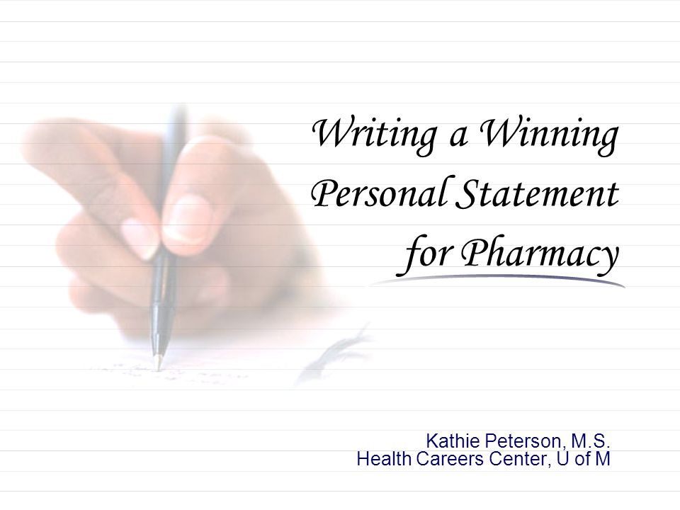 Pharmacy personal statement introduction