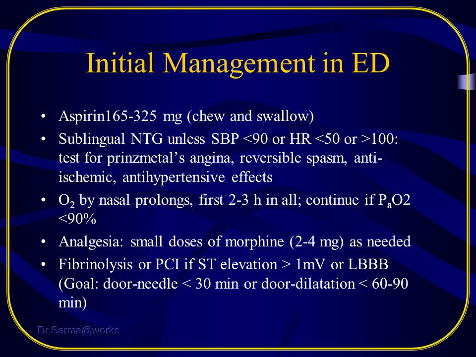 Initial Management in ED