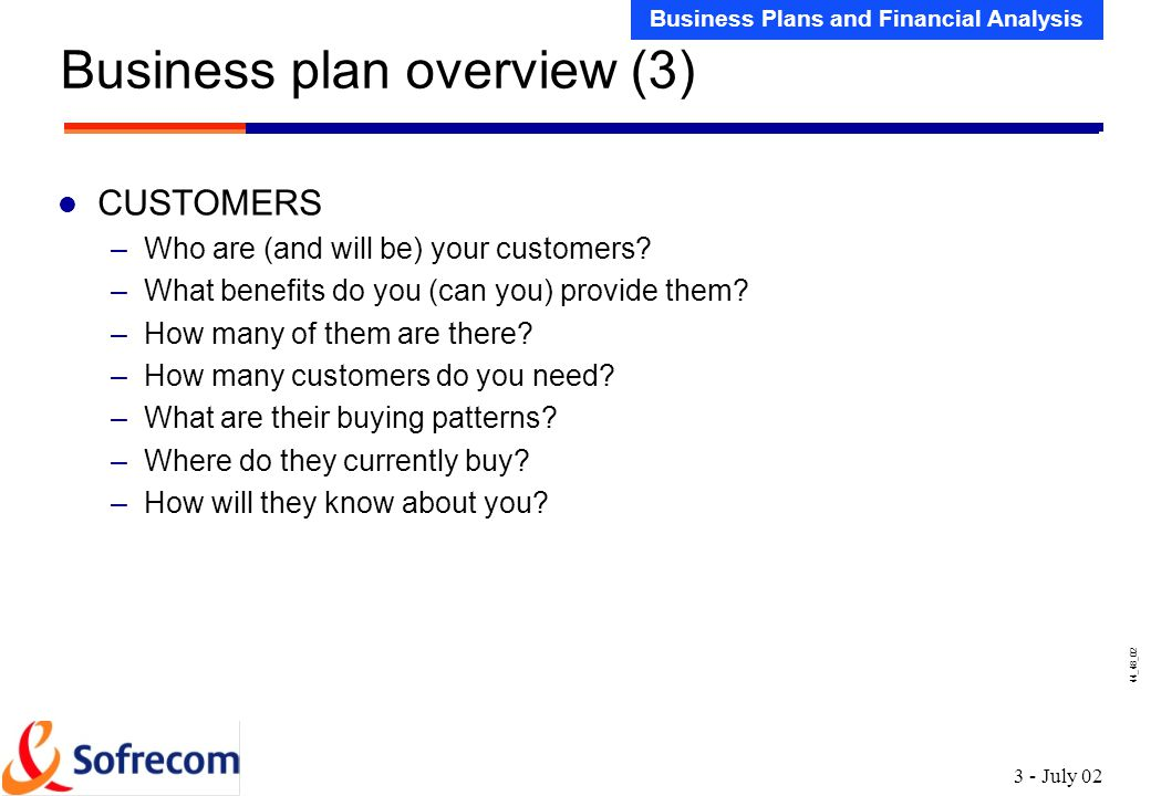 should you have a business plan