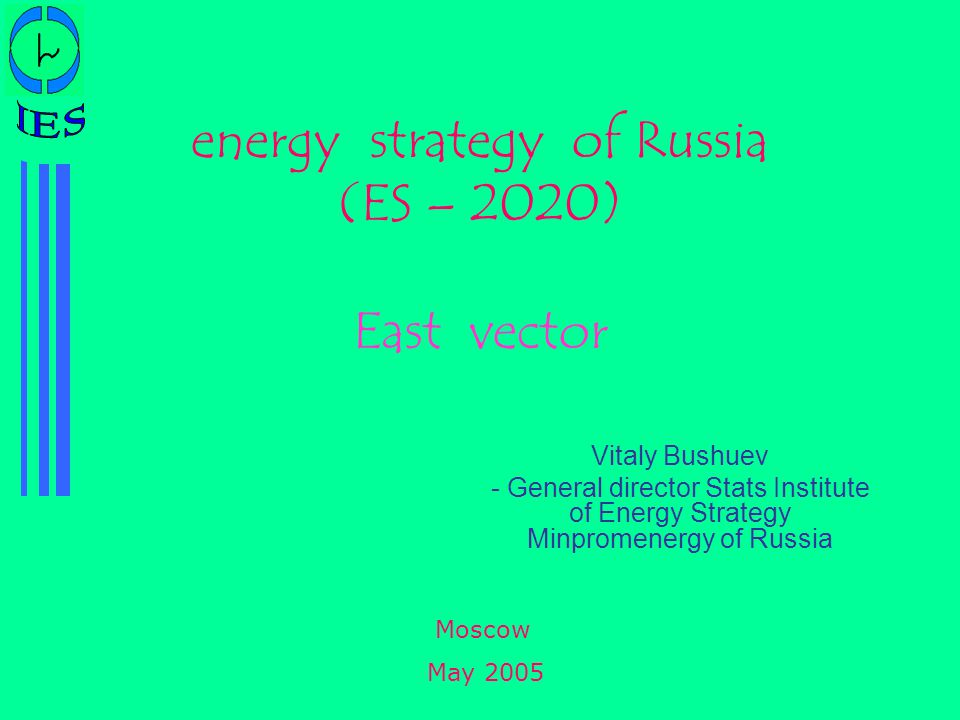 energy strategy of Russia (ES – 2020) East vector