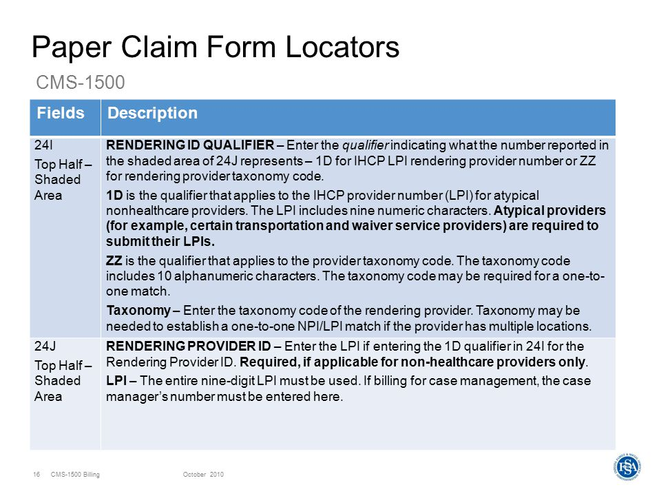 Hp Provider Relations October Ppt Download