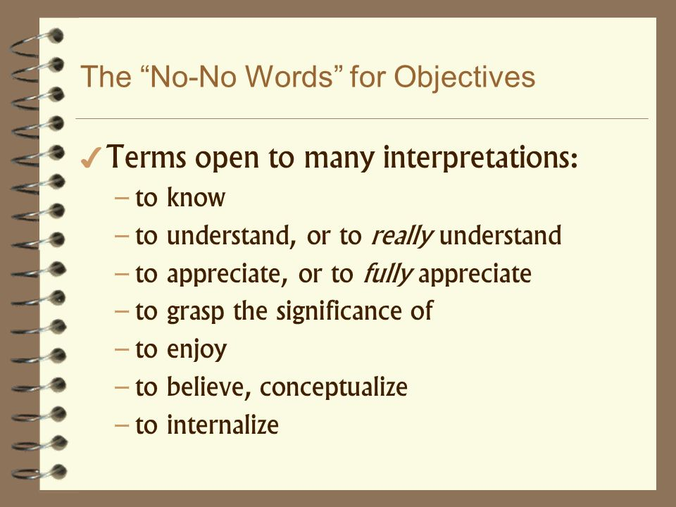 The No-No Words for Objectives