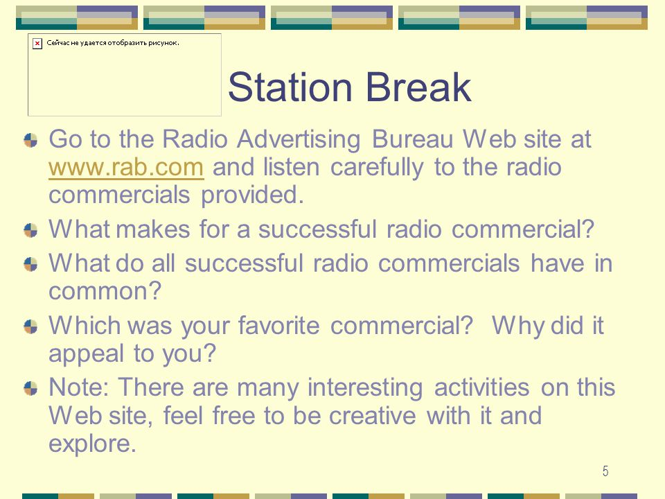 how to get free radio advertising