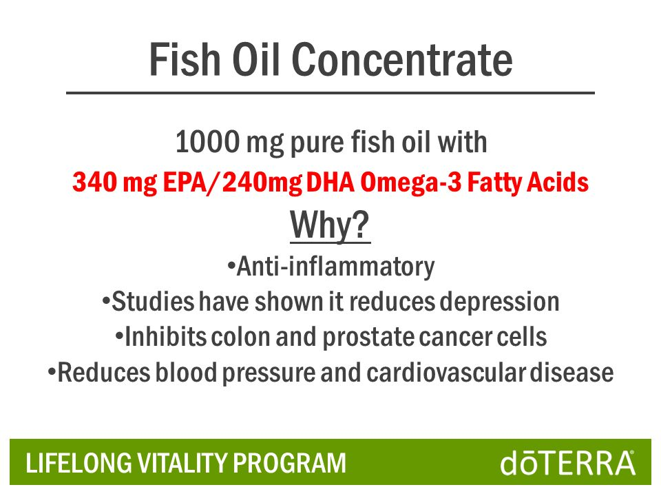 Fish Oil Concentrate Why 1000 mg pure fish oil with