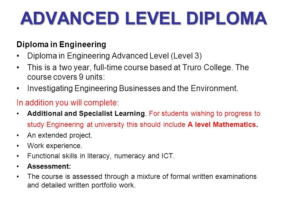 ADVANCED LEVEL DIPLOMA