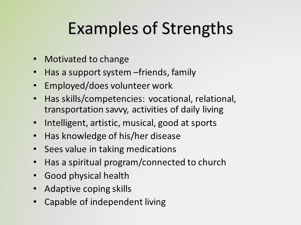 examples of strenghts