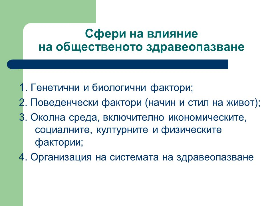 epub formal concept analysis 12th international conference icfca 2014 cluj napoca romania june 10 13 2014