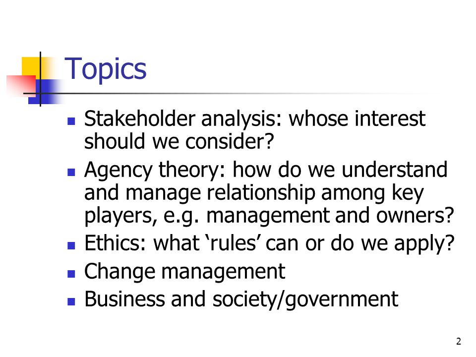 enron stakeholder analysis Section 2: stakeholder analysis: identify the key stakeholders and how they are potentially impacted by the various options inherent in the dilemma.