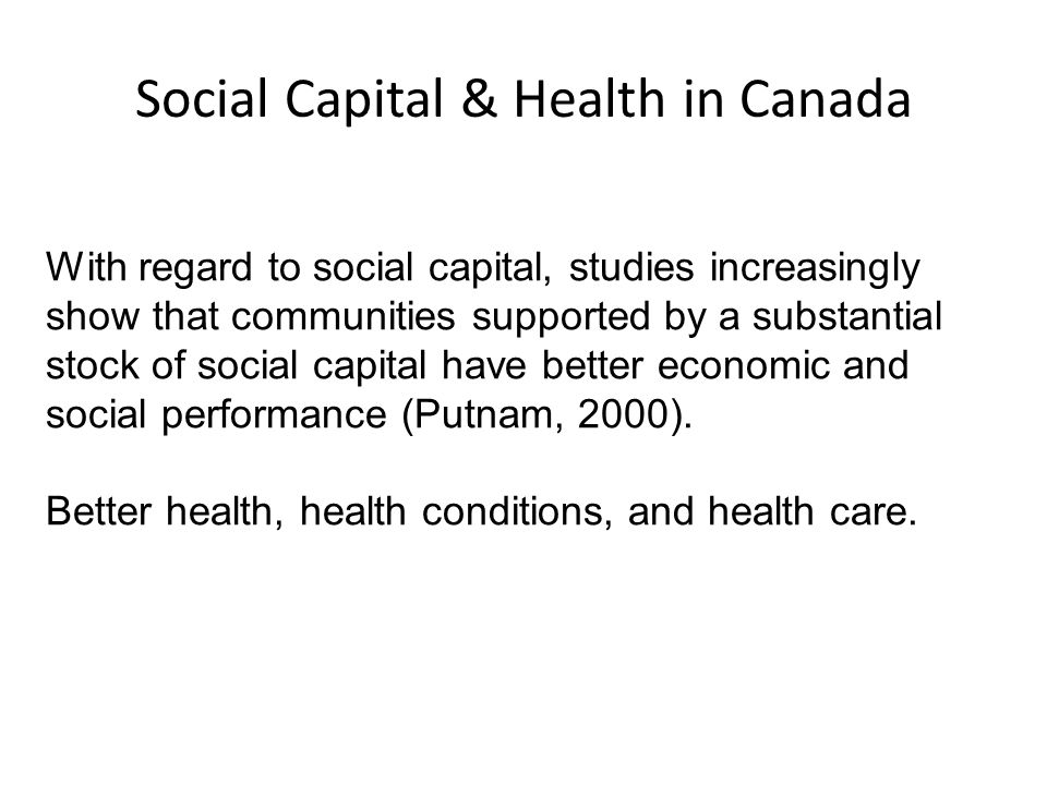 Social capital, health, and elderly driver status
