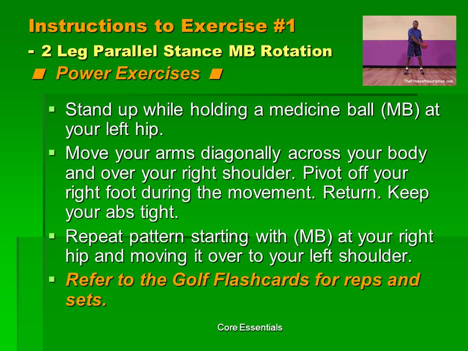 Stand up while holding a medicine ball (MB) at your left hip.
