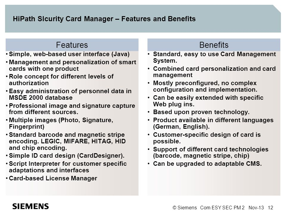 HiPath SIcurity Card Manager – Features and Benefits