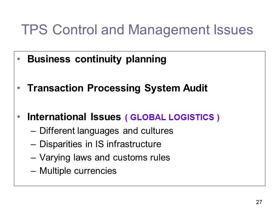 TPS Control and Management Issues