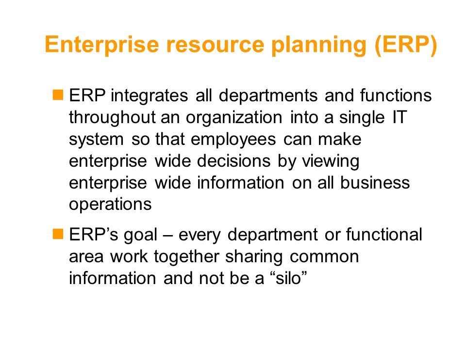 What is enterprise wide resource planning