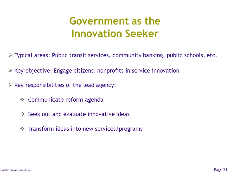 Government as the Innovation Seeker