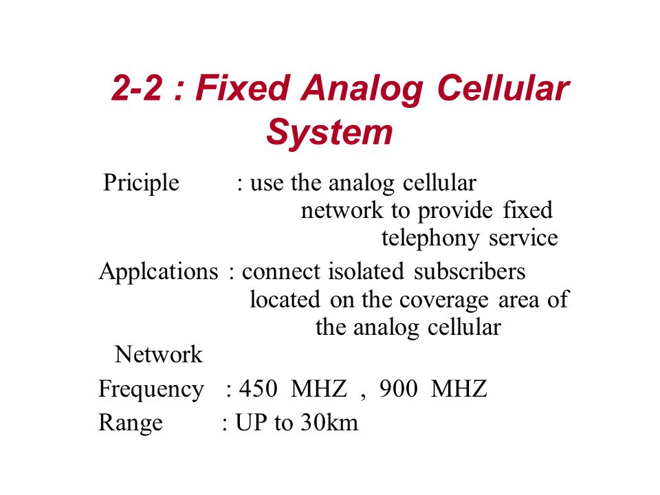 2-2 : Fixed Analog Cellular System