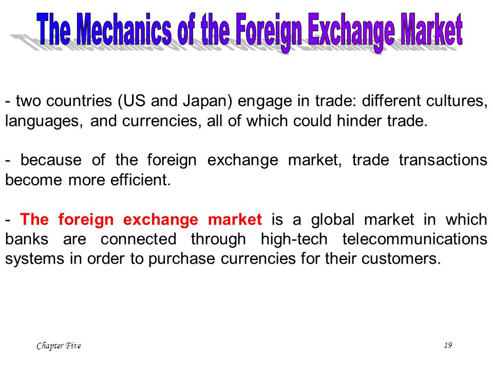 report on foreign exchange market of japan Bank of israel market operations department investment of the foreign exchange reserves annual report 2015 2 the numeraire is a currency basket in which the foreign exchange reserves are measured as a result, there was an increase in yields in the us, while in europe and japan the.