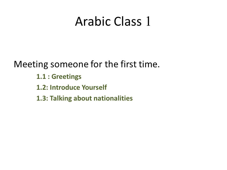Arabic class 1 meeting someone for the first time 11 greetings arabic class 1 meeting someone for the first time 11 greetings m4hsunfo