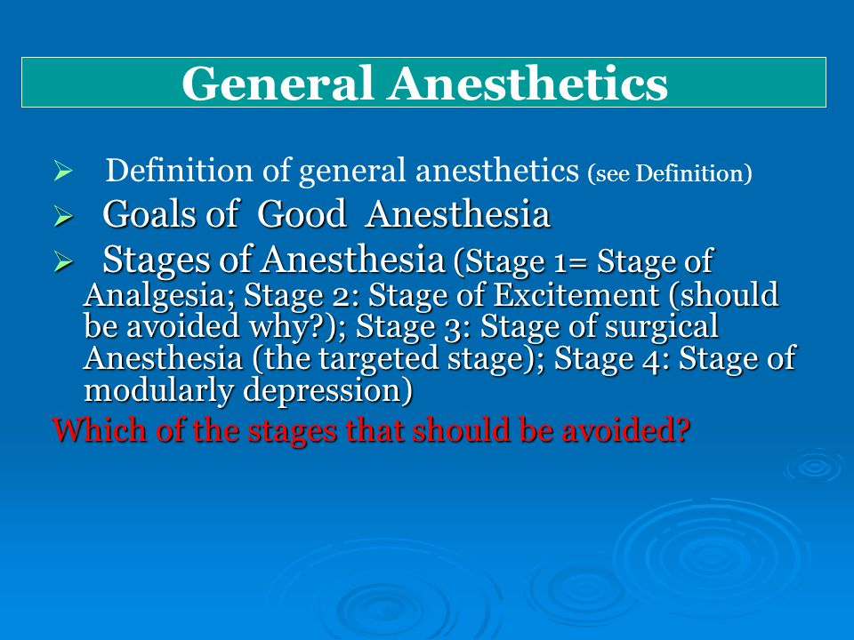 Anesthesia, General - procedure, recovery, blood, tube ...