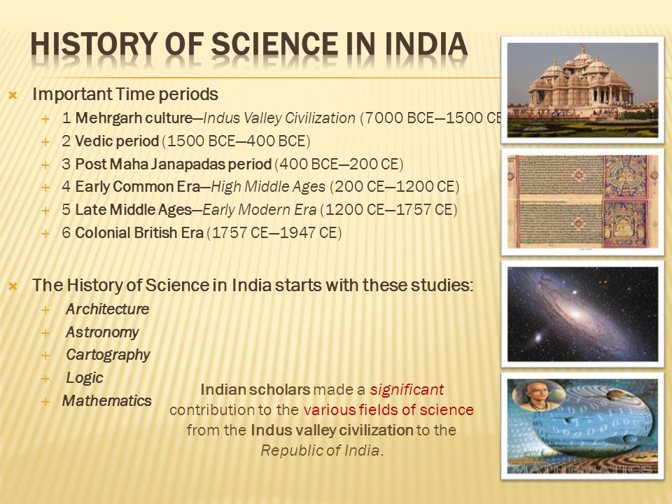 History of Science in India