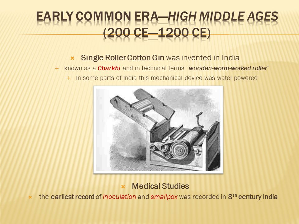 Early Common Era—High Middle Ages (200 CE—1200 CE)