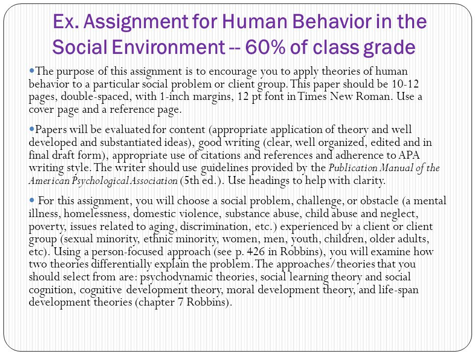 essay humans behavior Free essays from bartleby | an analysis of the human behavior motivations of kite runner's protagonist amir khan table of contents introduction: 3 case.