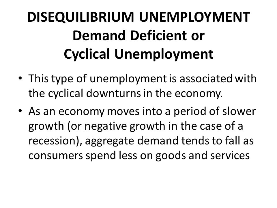 equilibrium and disequilibrium unemployment Unemployment within the equilibrium framework based on the disequilibrium approach unemployment in the lr model is voluntary and an entirely supply side.