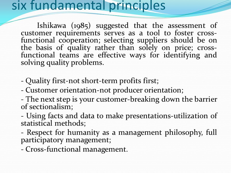 six fundamental principles