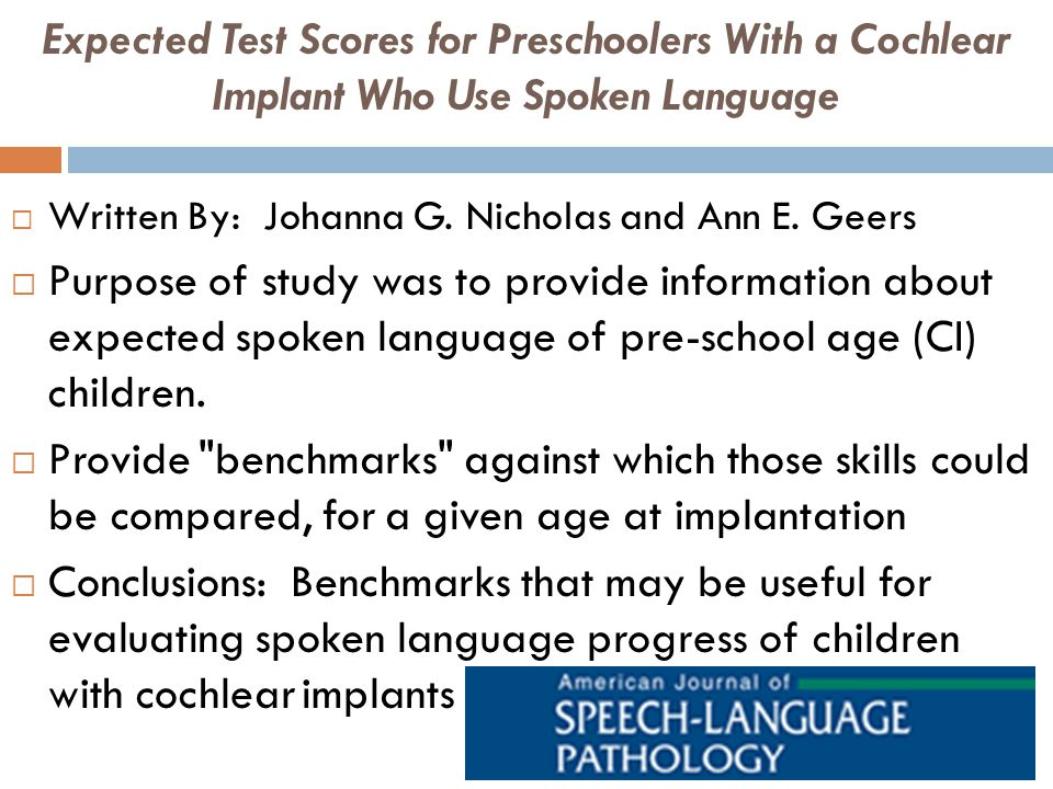 cochlear implants essay (cochlear implants) whereas hearing aids are fairly simple, get the ear mold made and adjust the sound level to the need of the person wearing them, cochlear implants are not the first step to receiving a cochlear implant is evaluation.
