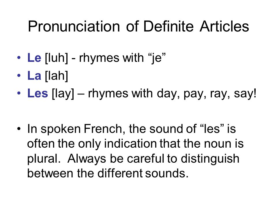 Pronunciation of Definite Articles