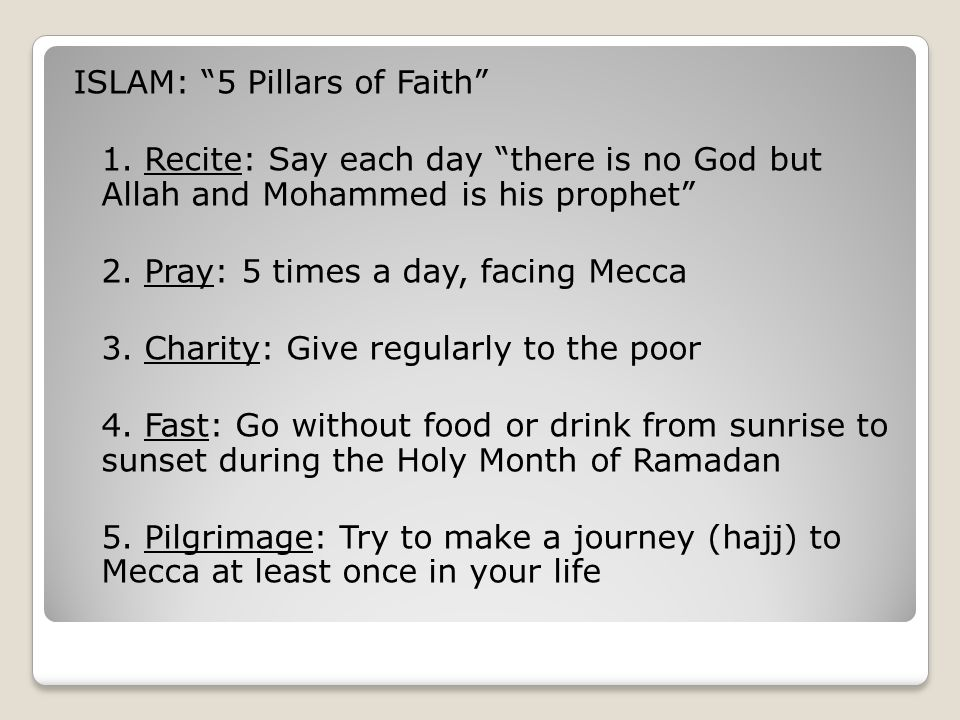 ISLAM: 5 Pillars of Faith 1