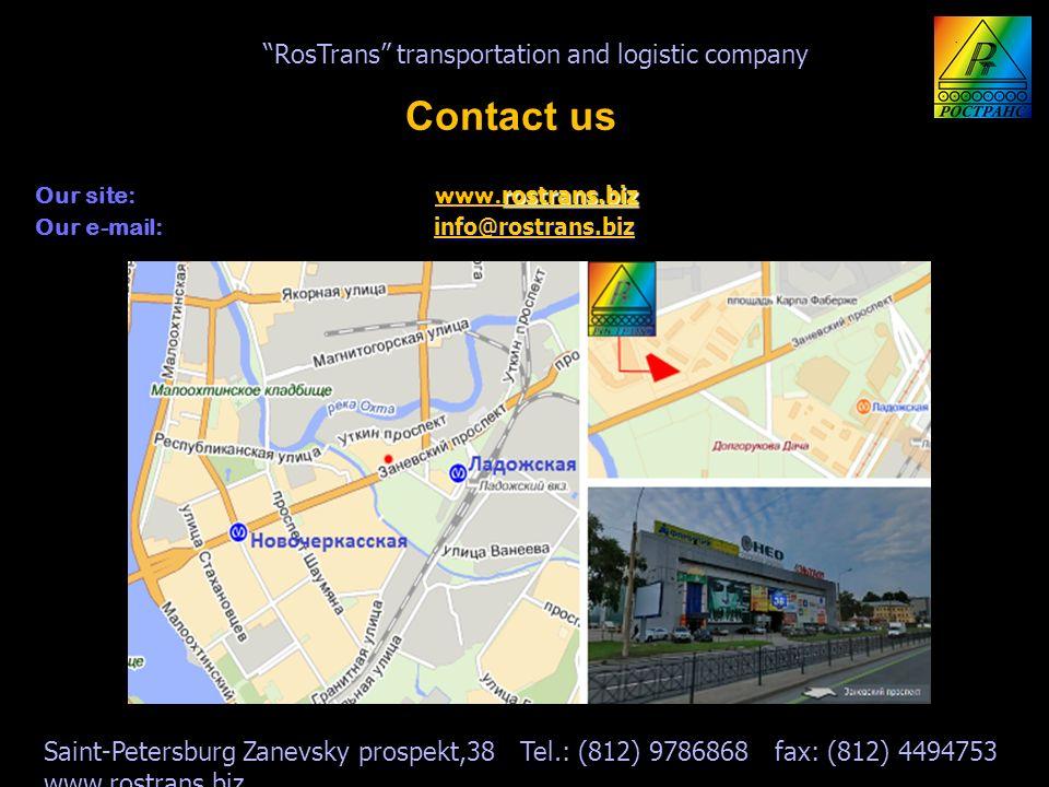 Транспортная логистическая компания РосТранс