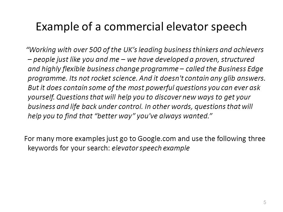 Example of a commercial elevator speech
