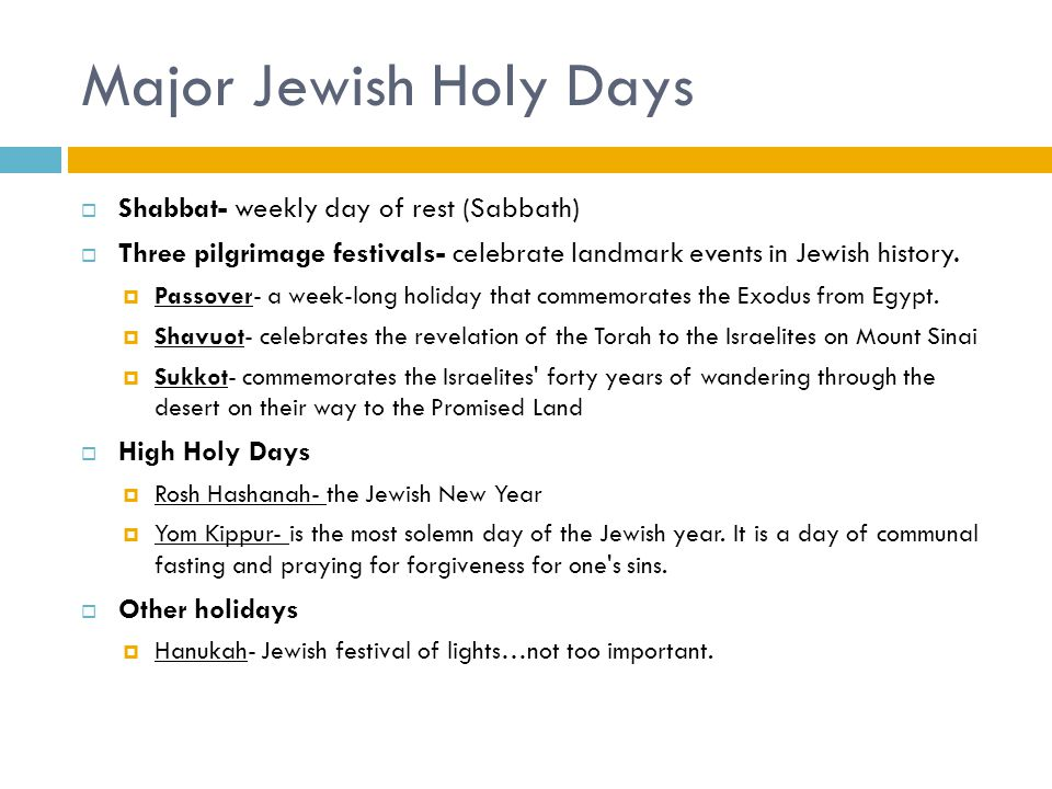 christian and jewish holy days essay Rosh hashanah is the prelude to the holy day of yom kippur  christianity and islam developed from jusaism the jewish holy book is the torah  history: jewish .
