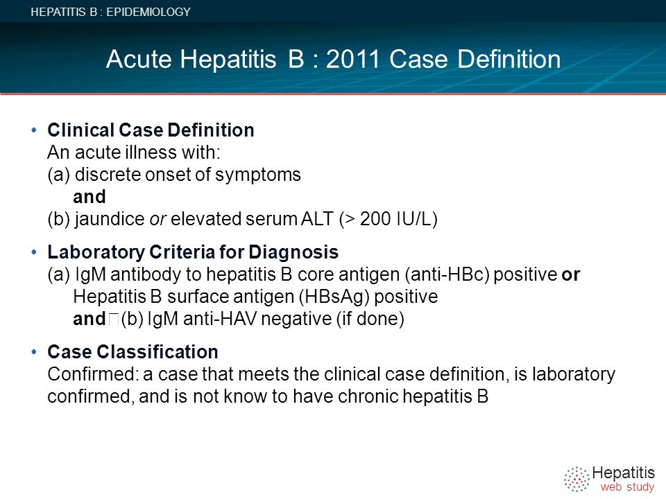 Essay/Term paper: Hepatitis a