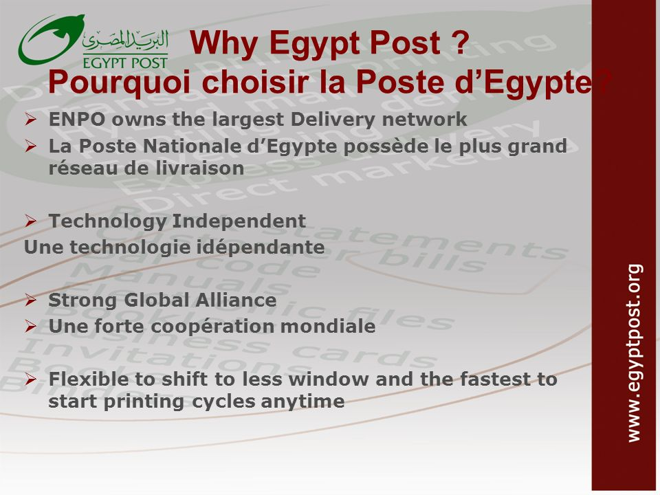 Why Egypt Post Pourquoi choisir la Poste d'Egypte