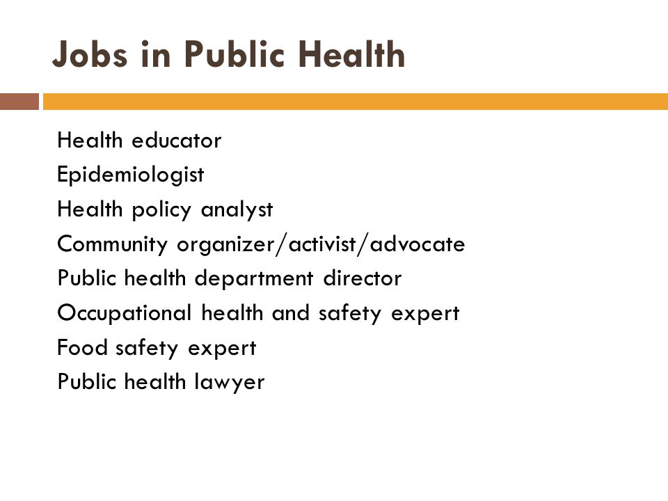 What Is Public Health Allyson Hall Phd Ppt Video