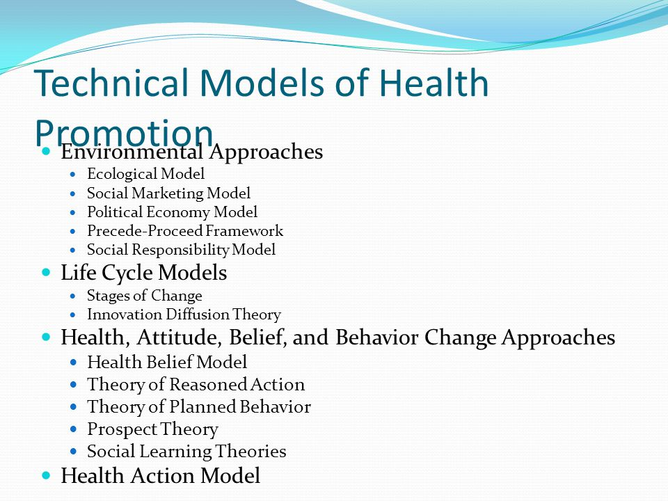 behavior change theories and models in health promotion Abstract this paper is the study of the theoretical models of mental health  promotion and behavior change it presents the integrated model of health  promotion.