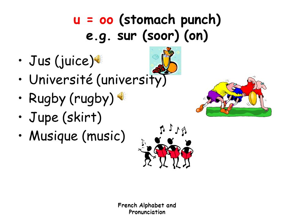 u = oo (stomach punch) e.g. sur (soor) (on)