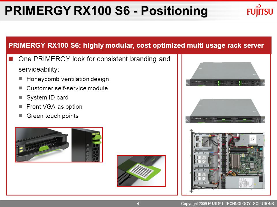 PRIMERGY RX100 S6 - Positioning