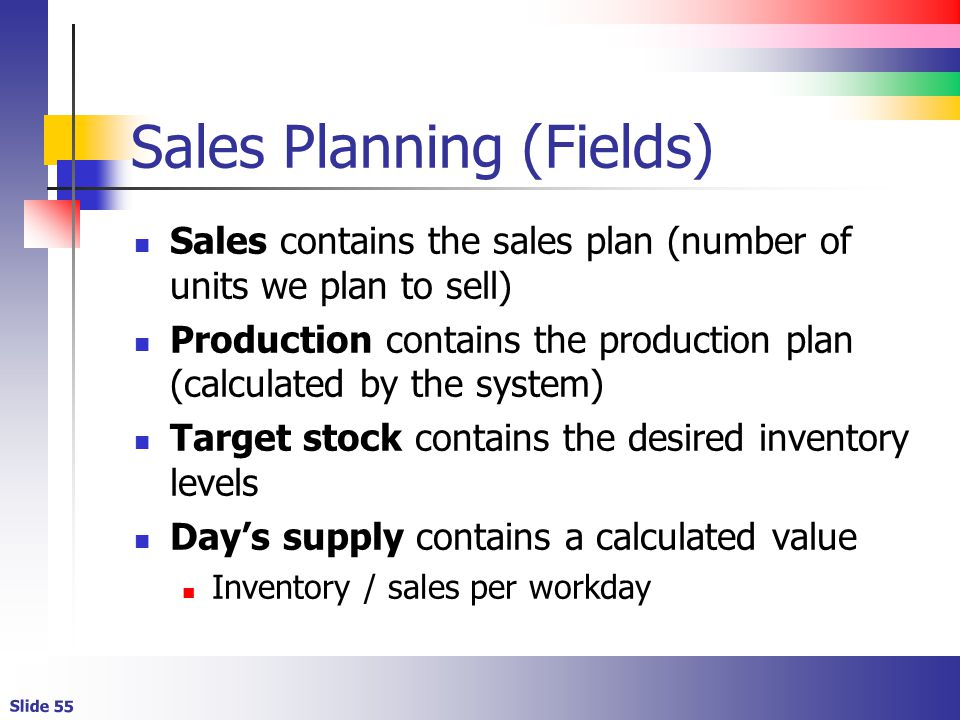 Sales Planning (Fields)