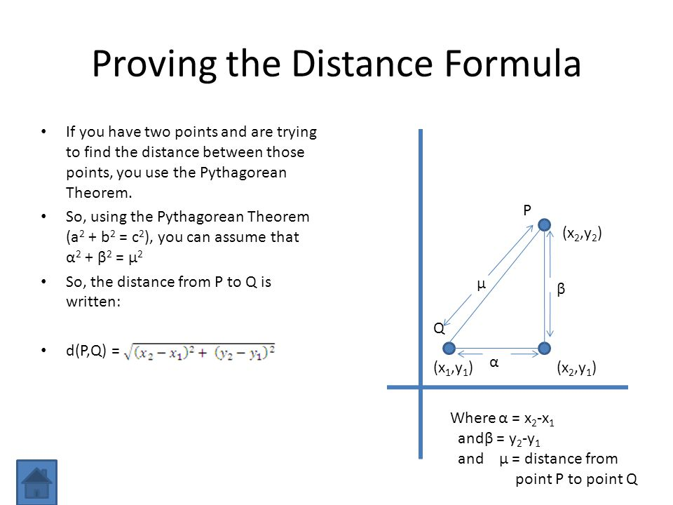 how to find the exact distance between two points
