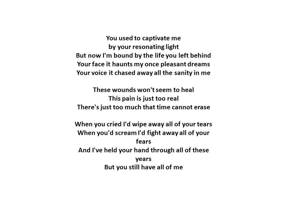 Drake – All Me Lyrics | Genius Lyrics