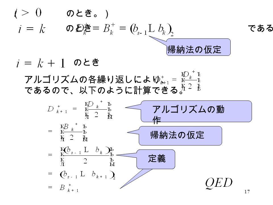 6.符号化法(6章).