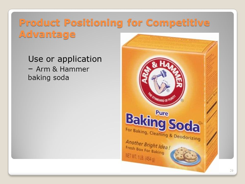 How competitors affect competitive advantage of pepsi essay