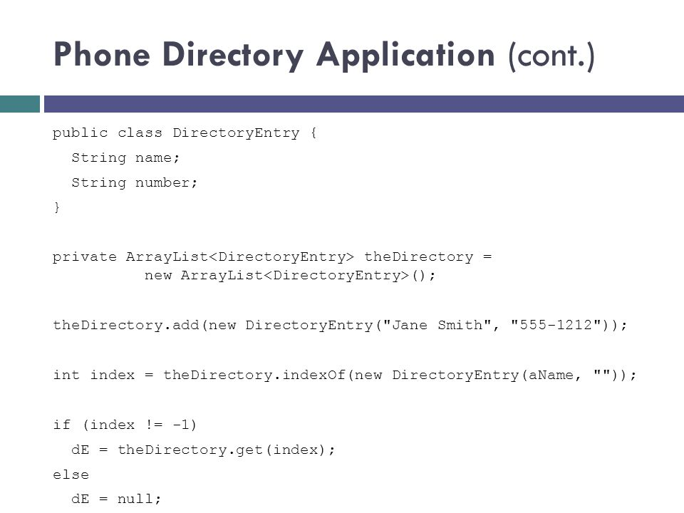 Phone Directory Application (cont.)